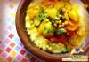 Couscous aux 7 légumes + poulet ou bœuf ou agneau